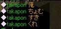 RedStone 11.06.26[00]