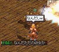 RedStone 11.06.29[00]