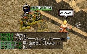 RedStone 11.06.29[02]