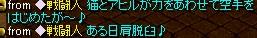 RedStone 11.07.03[01]