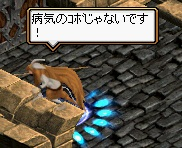 RedStone 11.07.03[11