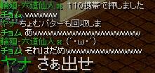 RedStone 11.07.03[05]