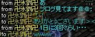 RedStone_11.07.06[00]