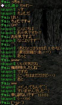 RedStone 11.07.09[01]