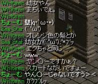 RedStone 11.07.14[03]