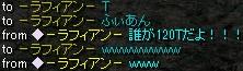 RedStone 11.07.14[04]