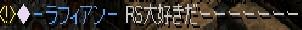 RedStone 11.07.16[02]