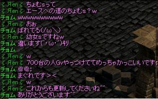 RedStone 11.07.28[07]