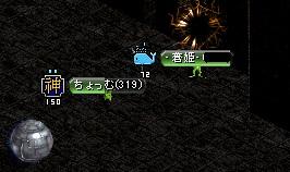 RedStone 11.07.29[04