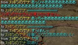 RedStone 11.08.10[01]