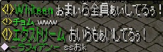 RedStone 11.08.02[00]