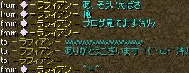 RedStone 11.08.15[07]