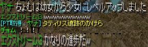 RedStone 11.08.16[03]