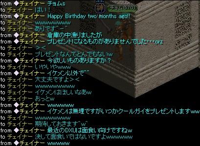 RedStone 11.08.15[16]