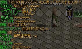 RedStone 11.08.16[01]