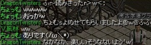 RedStone 11.08.22[03]