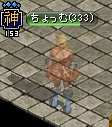 ちょっむ333