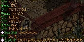 RedStone 11.10.15[05]