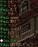 RedStone 11.10.15[06]