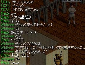 RedStone 11.10.15[02]