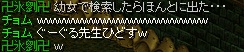 RedStone 11.10.17[00]
