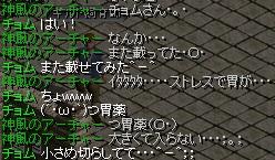RedStone 11.10.19[00]