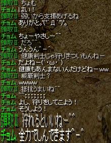 RedStone 11.10.26[00]
