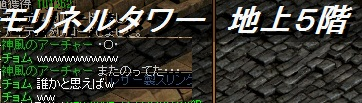 RedStone 11.11.03[01]