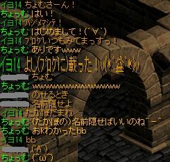 RedStone 11.11.13[00]