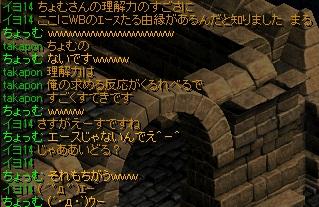 RedStone 11.11.13[02]
