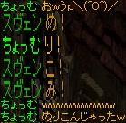 RedStone 11.11.13[04]