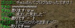 RedStone_11.12.01[00]