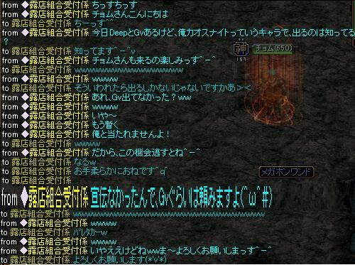 RedStone 11.11.20[05]