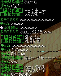 RedStone 11.11.26[02]