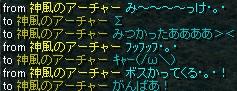 RedStone 11.12.16[00]