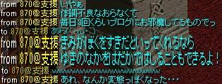 RedStone 11.12.07[03]