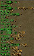RedStone 11.12.11[03]