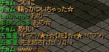 RedStone 11.12.11[28]