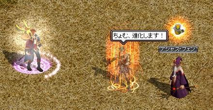 RedStone 11.12.11[18]