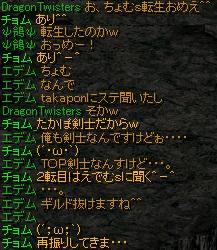 RedStone 11.12.12[03]