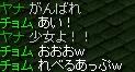RedStone 11.12.12[04]