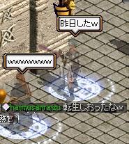 RedStone 11.12.12[06]
