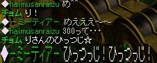 RedStone 11.12.13[00]