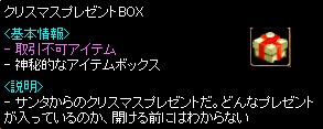 RedStone 11.12.24[00]