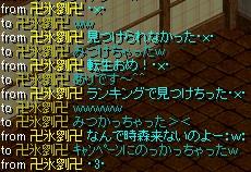 RedStone 11.12.17[02]
