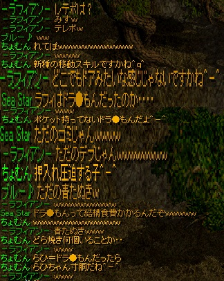 RedStone 11.12.11[07]