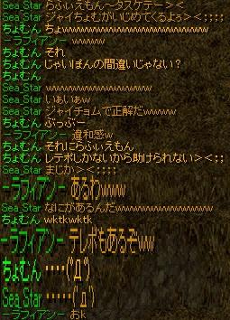 RedStone 11.12.11[10]