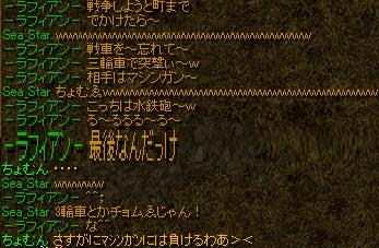 RedStone 11.12.11[12]