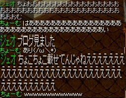 RedStone 12.01.07[01]