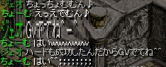 RedStone 12.01.07[04]
